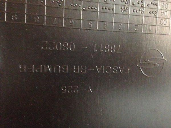 Paraurti Posteriore Ssangyong - Risulta essere leggermente segnato fortemente scontato. Codice produttore OEM: 7881108022 - Codice