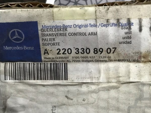 Braccio Oscillante per Mercedes Classe S - OEM Mercedes: A2203308907 - Etichetta Codice