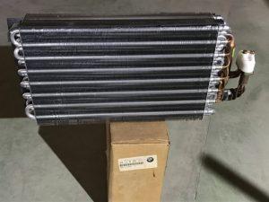 Radiatore riscaldamento per Serie 7 Berlina 730i - OEM: 64118391277 64118390619 64111388378 64111379001