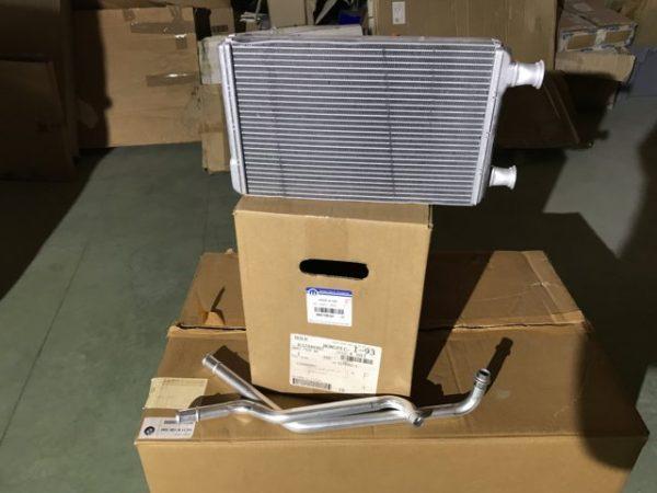 Radiatore riscaldamento per Chrylsler 300 C - OEM: 68037320AA