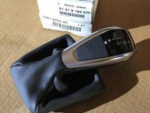 Pomello leva cambio automatico per BMW Z4 - OEM 61319184270