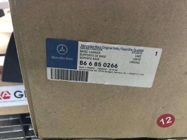 Barre portatutto per Classe E W211 - Codice OEM: B66850266 - B6685026664