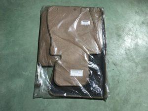 Kit tappeti color beige per Serie 7 E65 - Codice OEM: 99990390099 -