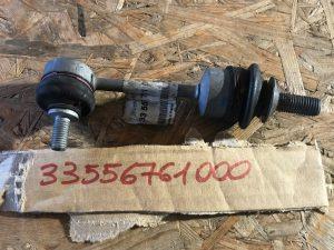 Sostegno barra posteriore sinistra per Serie 5 E60 - OEM: 33556761000 33506781540