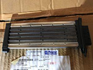 Radiatore riscaldamento supplementare Cherokee KK - OEM: 05143115AA 68004014AA