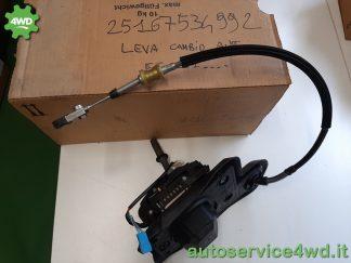 COMANDO CAMBIO STEPTRONIC per BMW - Codice 25167534992